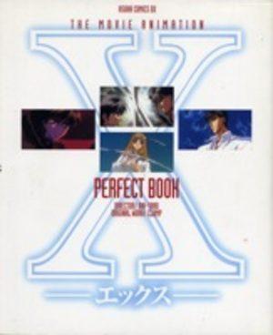 couverture, jaquette X de Clamp - Perfect Book