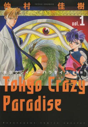 Tokyo Crazy Paradise