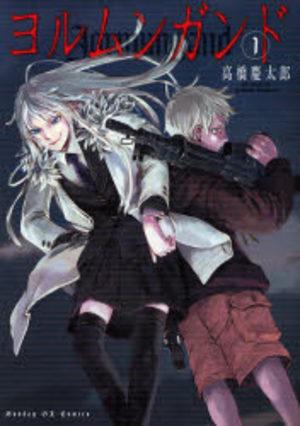Jormungand Manga