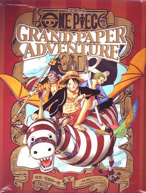 One piece - Grand Paper Adventure 3D Livre illustré