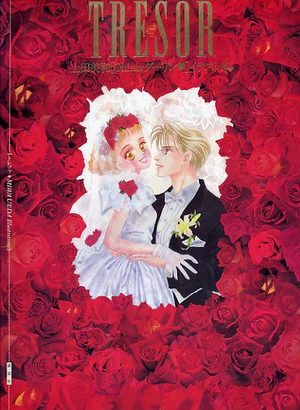 Tresor Oh ! My darling Illustrations Artbook