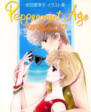 Maeda Etsuko - Peppermint Age
