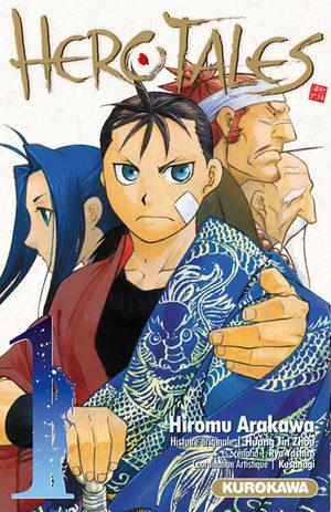 Hero Tales Manga