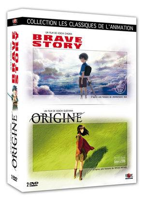 Origine   Brave Story Film