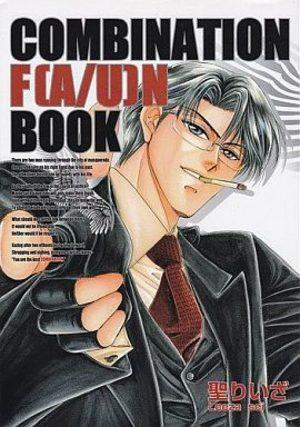 Combination F(A-U)N Book