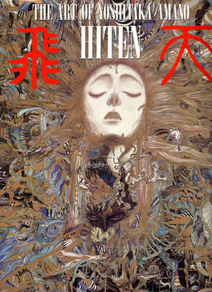 Yoshitaka Amano - Hiten Artbook