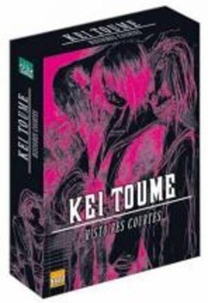 Intégrale Kei Toume Produit spécial manga