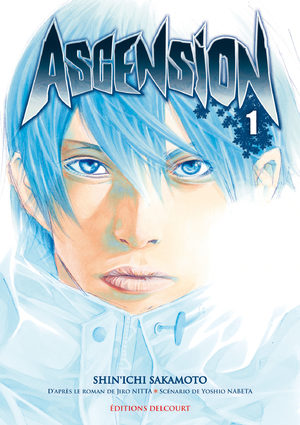 Ascension Manga