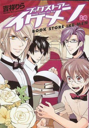 Book Store Ike Men