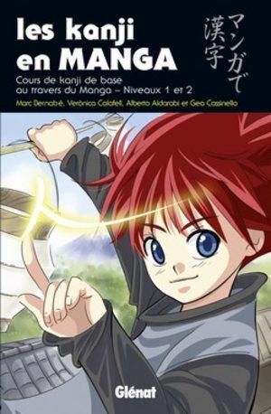 Les Kanji en Manga Méthode