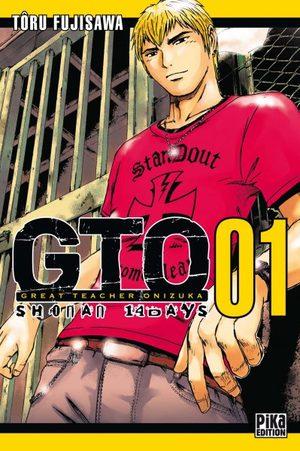 GTO Shonan 14 Days Manga