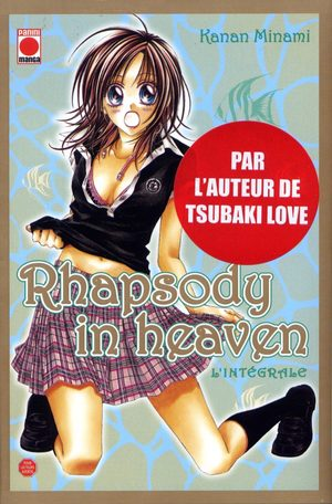 Rhapsody in Heaven Manga