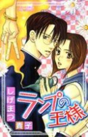 Les voeux d'amour Manga