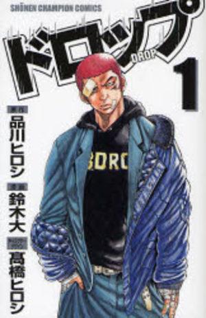 Drop Manga