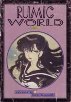 Rumic World Manga