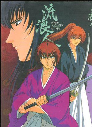 Rurôni Kenshin Anime Artbook Artbook