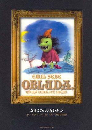 Un monstre sans nom Livre illustré