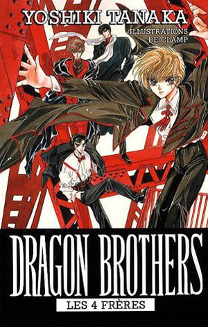 Dragon Brothers - Les 4 frères