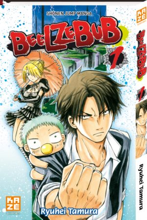 Beelzebub Manga