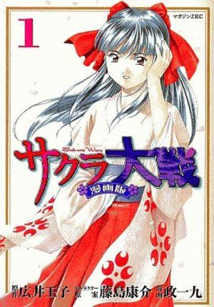 Sakura Wars Manga