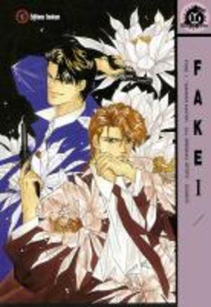 Fake Manga