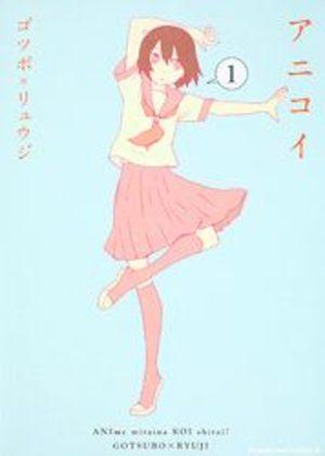 Anikoi Manga