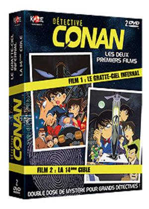 Détective Conan Film 1 et 2 Produit spécial anime