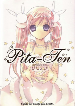 Pita ten illustration Artbook