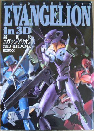 Neon Genesis Evangelion - In 3D Manga