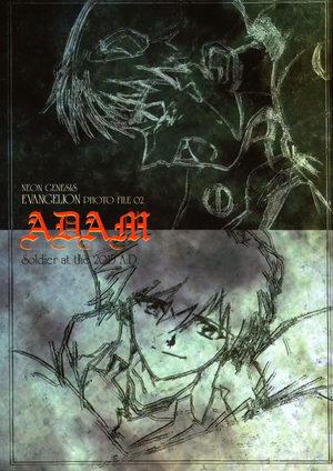 Neon Genesis Evangelion - Adam Manga