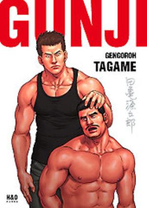 Gunji Manga