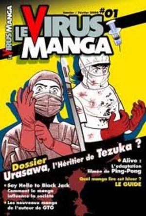 le Virus Manga