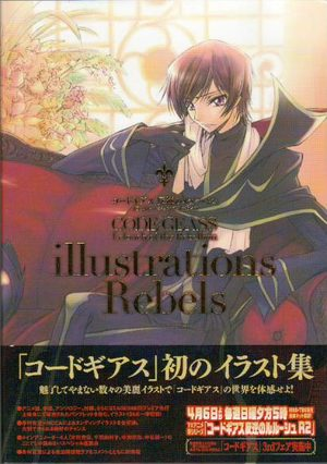 Code Geass - Lelouch of the Rebellion - Illustrations Rebels