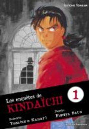 Les Enquêtes de Kindaïchi Série TV animée