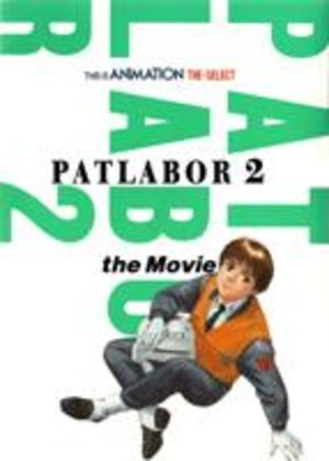 This is Animation the Select: Patlabor 2 the movie