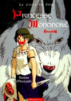 Le livre du film Princesse Mononoke Artbook