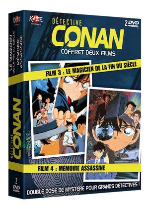 Détective Conan Film 3 et 4 Produit spécial anime