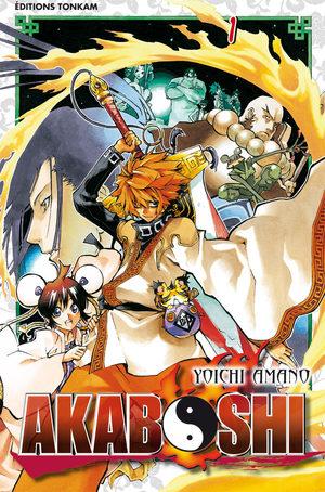 Akaboshi Manga