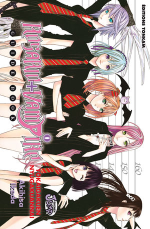 Rosario + Vampire Guide Book