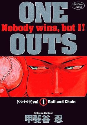 One Outs Manga