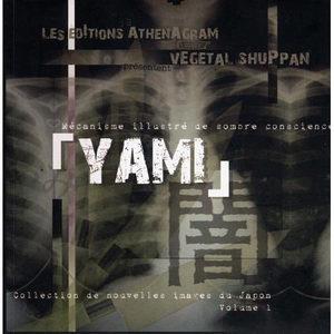 Yami-mécanisme illustré de sombre conscience