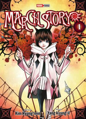 March Story Manga