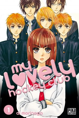 My Lovely Hockey Club Manga