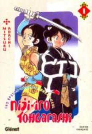 Niji-iro Tohgarashi Manga