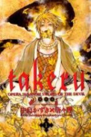 Takeru - Opéra Susanoh Sword of the Devil