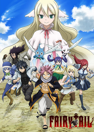 Fairy Tail Série TV animée