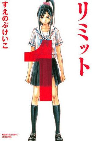 Limit Manga