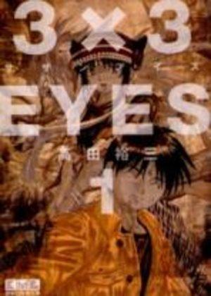 3x3 Eyes Manga