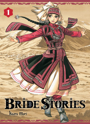 Bride Stories Manga