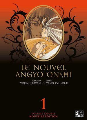 Le Nouvel Angyo Onshi Manga